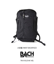 BACHバッハTravelstar/バックパック40L【2014秋冬】