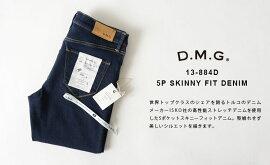 D.M.G(DMG)ドミンゴ5Pスキニーフィットデニム・13-884d-29-1【2016秋冬】