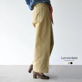 LuvourdaysラブアワーデイズWidecinopantsワイドチノパンツ・LV-PA138【2017春夏】【送料無料】