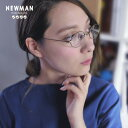 Newma-slick_c