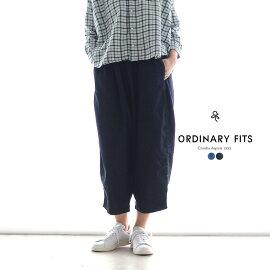 OrdinaryfitsオーディナリーフィッツBALLPANTSdenim/デニムボールパンツ・ol-p015d(全2色)(S・M)【2014秋冬】