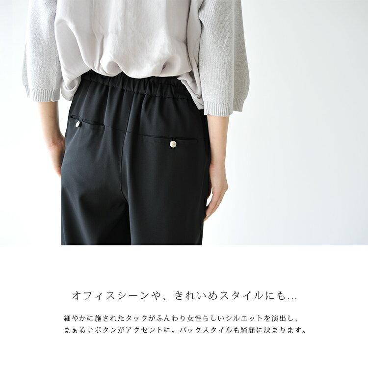 2017春夏新作 yangany ヤンガニー NOIE ハンドウォッシャブル ガウチョパンツ スカンツ・f-5710
