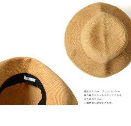 2017春夏新作 abu アブ PLATE HAT ゴールドプレート ナチュラル ペーパーハット 帽子・nh-010