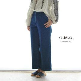 D.M.G(DMG)ドミンゴタックバギーパンツ・13-903c【2017春夏】【送料無料】