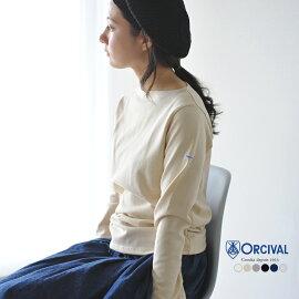 Orcivalオーチバルbeeemblem/コットンロードT・b211(全14色)(unisex)