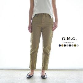 D.M.G(DMG)ドミンゴサージストレッチテーパードトラウザーカラーパンツ・13-713t(全8色)(SS・S・M・L)【2013春夏】