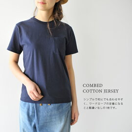 GymphlexジムフレックスCOMBEDCOTTONJERSEY/ポケットTシャツ・j-1163gf【2016春夏】【メール便可】[532P19Apr16]