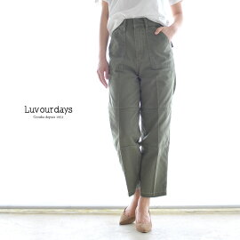 LuvourdaysラブアワーデイズBakerpantsベーカーパンツハイウエストパンツ・LV-PA134【2017春夏】【送料無料】