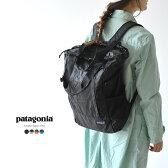 【国内正規品】 patagonia パタゴニア LIGHTWEIGHT TRAVEL TOTE PACK 22L ライトウェイトトラベルトートパック 22L・48808 #0606
