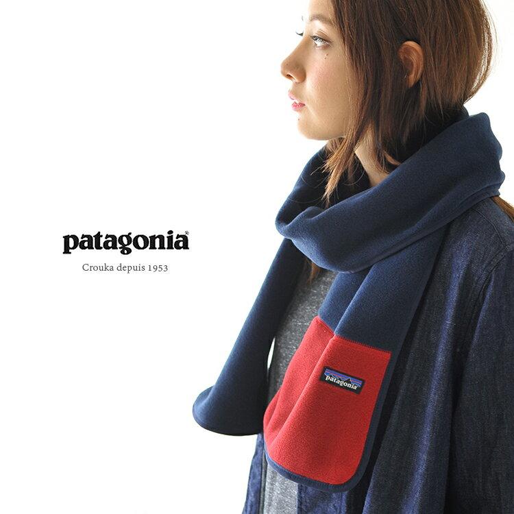 パタゴニア スカーフ シンチラ・スカーフ