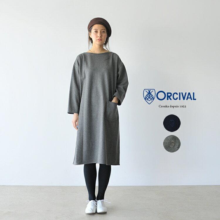 https://item.rakuten.co.jp/crouka/orciva-rc-3587/