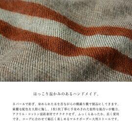 KHATAカタマルチボーダー大判ストール(unisex)【2015秋冬】