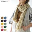 【ポイント最大46倍】みやざきタオル Imabari shawl 170 いまばり オーガニックコットン ショール 大判マフラー #0820