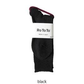 2018春夏新作RoToToロトトLINENCOTTONRIBSOCKSリネンコットンリブソックス靴下・r1010(unisex)【メール便可】#0206