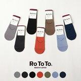 【SALE!20%OFF】RoToTo ロトトHIGH GAUGE FOOT COVER ハイゲージ フットカバー ソックス 靴下 ・R1082 【メール便可】#0608【セール】【返品交換不可】【SALE】