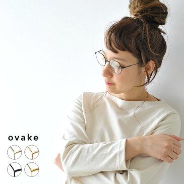 【ポイント最大37倍】OVAKE オヴェイク オベイク メタルフレーム 多角形フレーム メガネ 眼鏡 ・OVK-03 【送料無料】 #0625