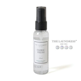 The Laundress the-Landreth ファブリックフレッシュ 60 ml / clothing deodorizer, 1269.1276, and 1283.1290 (all 4 species)