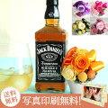 【送料無料】お花とお酒のセット