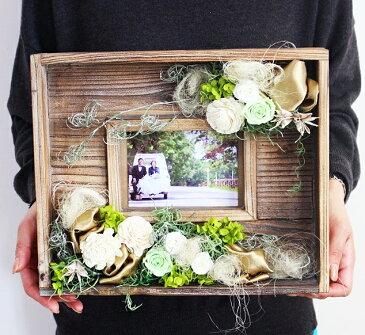 写真印刷無料!木枠のナチュラルウエルカムボード フォトフレーム 結婚式 結婚祝い 開業祝い 開店祝い プレゼント ギフト プリザーブドフラワー 送料無料誕生日会 バレンタイン プレゼントに