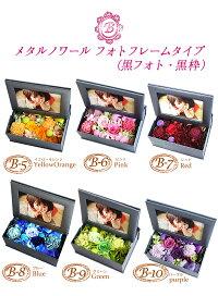 敬老特価3585円