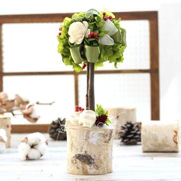 プリザーブドフラワー 写真印刷無料!枯れない生花のトピアリー 包装無料 誕生日 プレゼント ギフト結婚祝 バレンタイン お正月飾り 新年 挨拶 手土産 お年賀