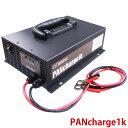 【数量限定セール】(訳あり、未開封、新品です)【電菱 DENRYO】バッテリー充電器 PANCharge1k バッテリーチャージャー