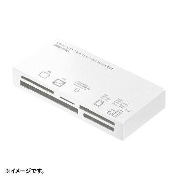 【メーカー直送】サンワサプライ USB3.1 マルチカードリーダー[ADR-3ML50W] カラー:ホワイト【送料別】【沖縄・離島は配送不可】SDメモリーカード microSDカード メモリースティック コンパクトフラッシュ xDピクチャーカード