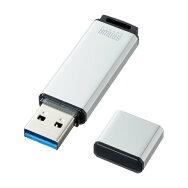 サンワサプライUSBメモリ(16GB)Type-C&USBAコネクタ付き[UFD-3TC16GW]【送料別】スマホmicroSDカードandroid対応データ転送外付けメモリ読み取りライタースロット