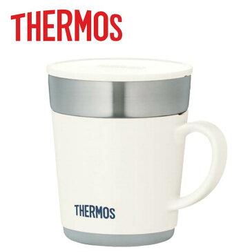 サーモス 保温マグカップ 0.24L ホワイト [JDC-241-WH]【送料別】コーヒー用 マグボトル 水筒 タンブラー 携帯コーヒーカップ フラップ付き