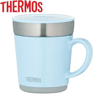 サーモス 保温マグカップ 0.35L ライトブルー [JDC-351-LB]【送料別】コーヒー用 マグボトル 水筒 タンブラー 携帯コーヒーカップ フラップ付き