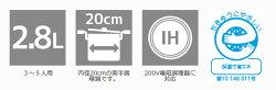 サーモス真空保温調理器シャトルシェフトマト[KBF-3001TOM]【送料無料※沖縄・離島除く】料理鍋便利
