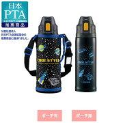 ステンレスクールボトル リットル コンパクト ロケット スフィア