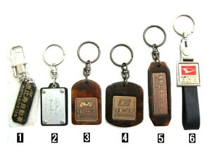 vintage 「昭和レトロ 自動車ショップ」 キーホルダー (Automobile shop leather key case) ヴィンテージ キーホルター キ 055165 【中古】