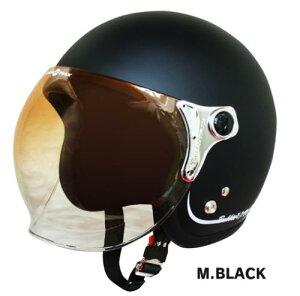 シールド付き!DAMMTRAXBUBBLE-BEEダムトラックスバブルビージェットヘルメット/バイク用/ヘルメット/ジェットヘルメット/人気/シールド付き/おしゃれ/ジェット
