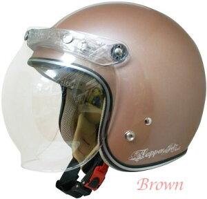 バブルシールド付き♪可愛いレディース用DAMMFLAPPERダムフラッパーフラッパージェットネクストジェットヘルメット/DAMMTRAX/ダムトラックス/女性用/レディース/バイク/ジェット