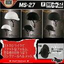 TNK工業 SPEEDPIT MS-27 MOONSHAKER ロングテール ハーフヘルメット /スピードピット/バイク用/オートバイ/ヘルメット/ ハーフ/ハーフヘルメット