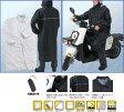 防水ロングレインコート 透湿軽量素材 1595 M〜3L メンズ 男性用 バイク