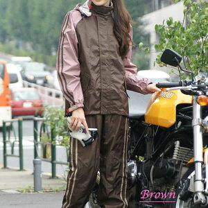レディース用レインウェア☆RossoStyleLabロッソスタイルラボレディースレインスーツROR-301Nジャケット&パンツセット/バイク