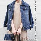 LARUラルー/ウエストスリムスタンダートGジャン/アウター/ジャケット/MLLL3L4L/レディース大きいサイズ洋服おしゃれファッションセールカジュアル通販楽天かわいい女性クローバー