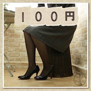 40デニールタイツがこの価格♪【メール便可】40デニールタイツ(パンスト)1点入り100円送料無...