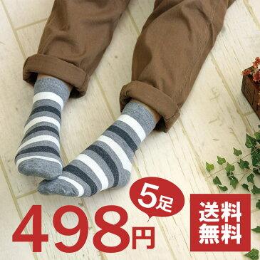 【メール便可】ソックス(靴下・くつ下)5点入りお試し商品02P27May16