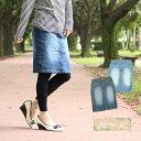 【メール便不可】LARU ラルーストレッチミディ丈デニムスカート / M L LL 3L 4L レディース 大きいサイズ 北欧 洋服 限定 おしゃれ ファッション セール 価格 限定 ナチュラル カジュアル 通販 楽天 かわいい ロング 女性 クローバー 02P27May16