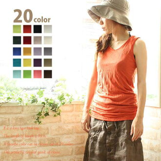 Cm, length 70 cm rumpled is a フライスロング tank top and Longtan/tank top 2100 yen, courier more than 5250 yen. fs3gm