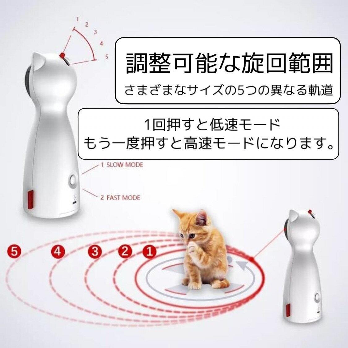 【4月限定1000円OFFクーポン付き・楽天スーパーP10倍】『大好評の最新おもちゃ・送料無料』自動猫じゃらし猫のおもちゃ猫おもちゃ猫用品ペット玩具自動レーザーおもちゃLEDUSB給電自動タイマー電池付きコンパクトサイズ