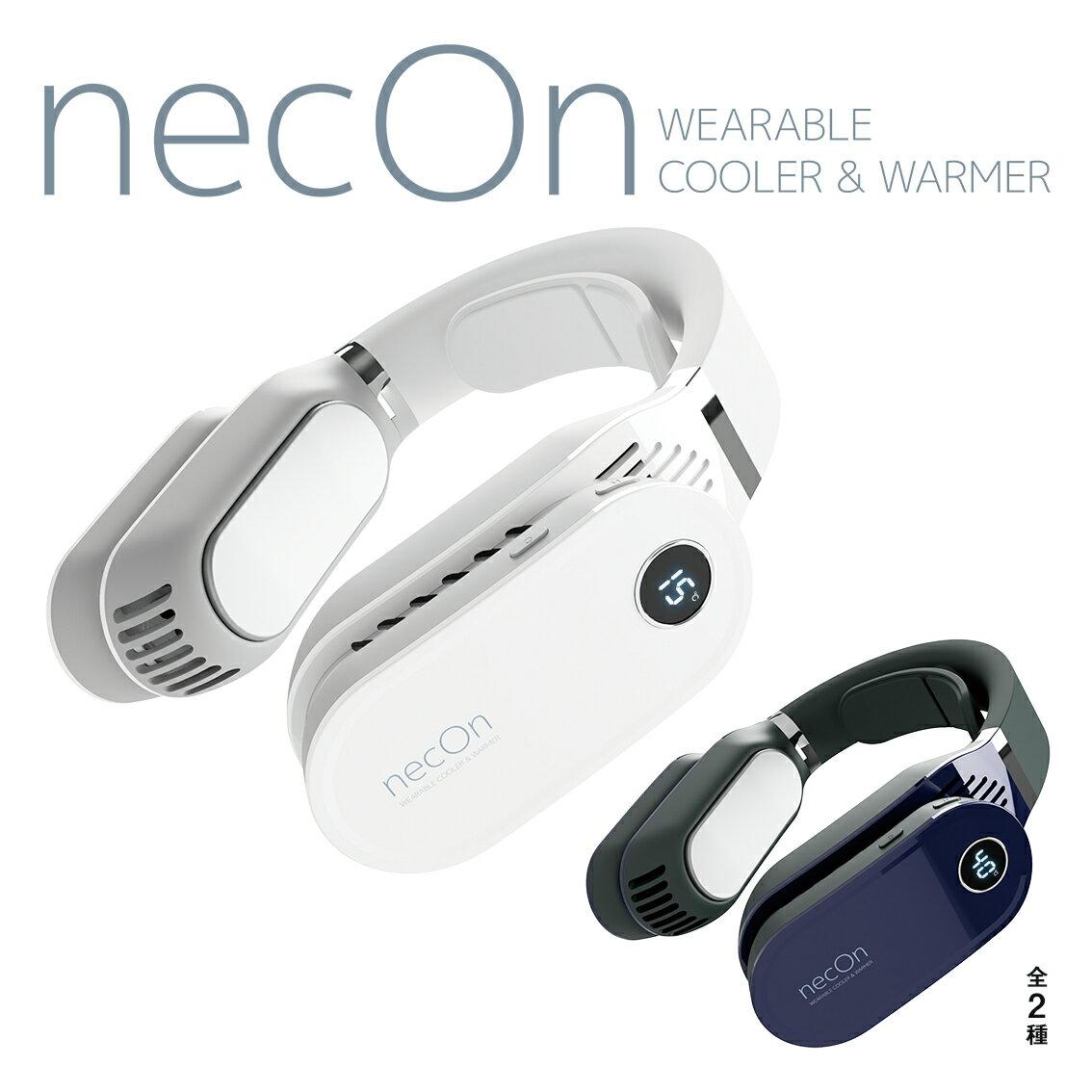 necOn WEARABLE COOLER & WARMER