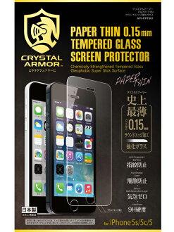 克裡斯塔爾盔甲紙薄圓邊緣補強玻璃液晶保護貼膜為 iPhone 5 s/5 / 5