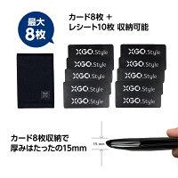 iPhone11Pro/XS/Xクリスタルアーマー3D耐衝撃0.33mm液晶保護フィルム