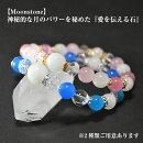パワーストーンブレスレットムーンストーンは神秘的な月のパワーを秘めた別名『愛を伝える石』ローズクォーツ/ピンクキャッツアイ/クラック水晶/ブルーカルセドニージュエリーアクセサリーブレスレット天然石かわいいかっこいいおまもり[数珠][念珠]