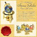 クリアランス 50  Stone Globe(Classic style 30mm)クラシック 天然石 ...