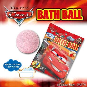 バスボール 入浴剤 おもちゃ カーズバスボール まとめ買い 大量買い ノルコーポレーション [倉庫A] (ネコポス不可) 5000円以上 送料無料